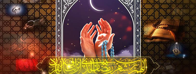 پروژه آماده افترافکت نمایش لوگو ماه مبارک رمضان