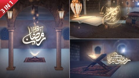 Videohive Ramadan – Eid Opener 5 31147839