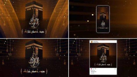 Videohive Hajj – Eid 27760551