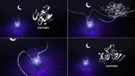 Videohive Ramadan Intro – Eid 23700211