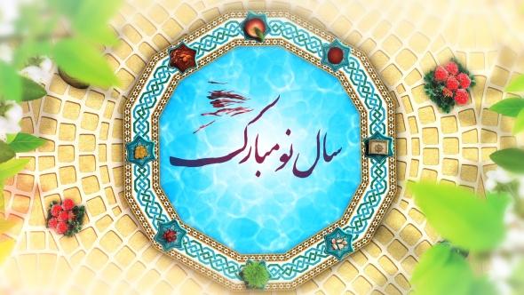 پروژه افترافکت عید نوروز