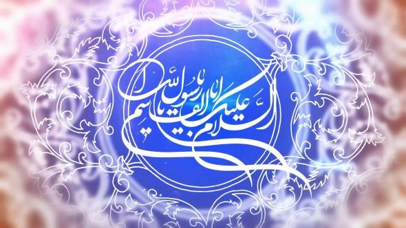 پروژه آماده افترافکت ولادت پیامبر اکرم (ص) و امام جعفر صادق (ع)