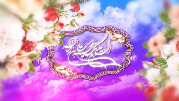 پروژه آماده افترافکت ولادت امام محمد باقر (ع)