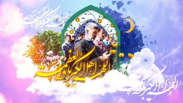 پروژه آماده افترافکت تبریک عید سعید فطر